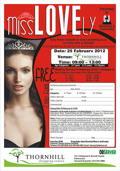 Miss Lovely Beauty Pageant– 25 February 2012