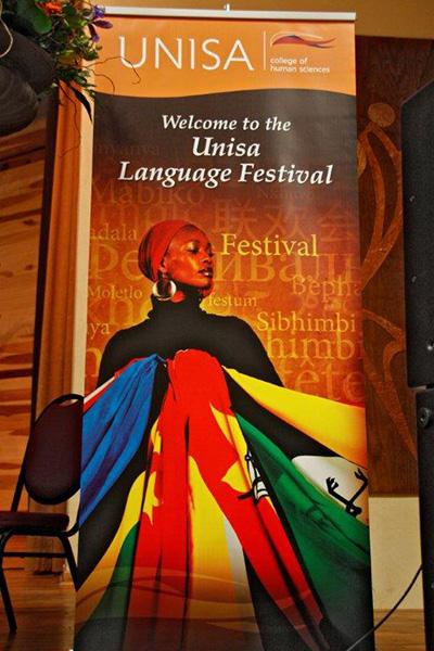UNISA Language Festival – 31 August 2010